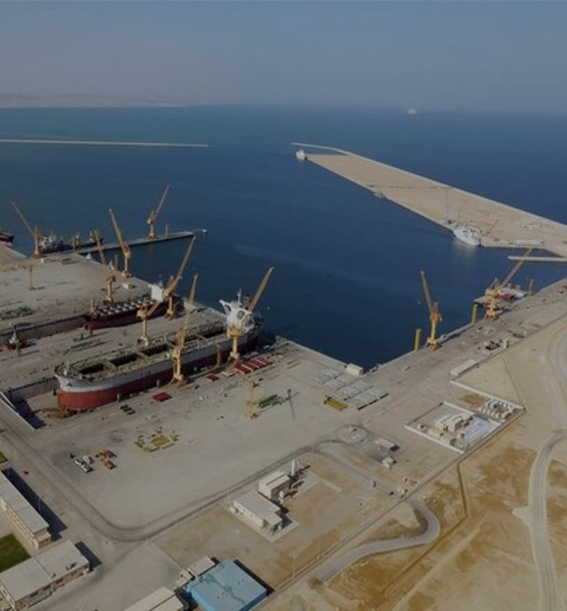 Commercial Terminal and Operational Zone Sultanate of Oman